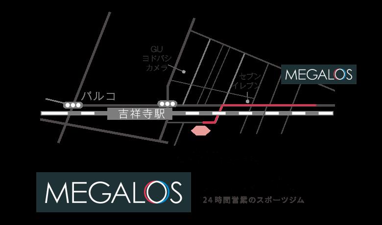 メガロス吉祥寺までの地図
